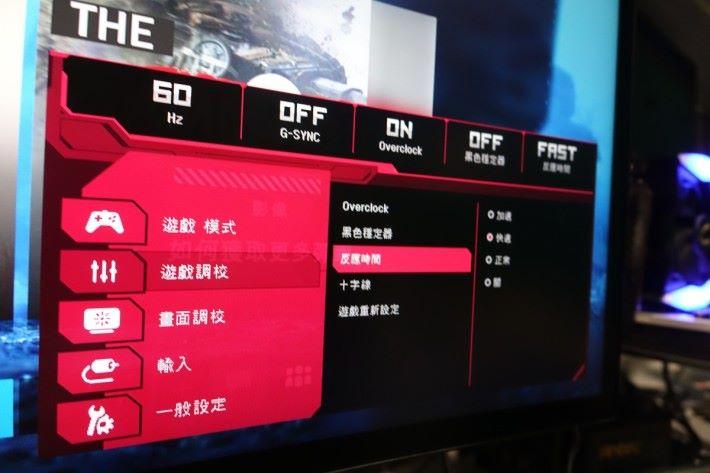LG 推出的電競屏幕,可以調因應情況自由調整刷新率。