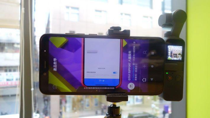 手機無法接連 Osmo Pocket