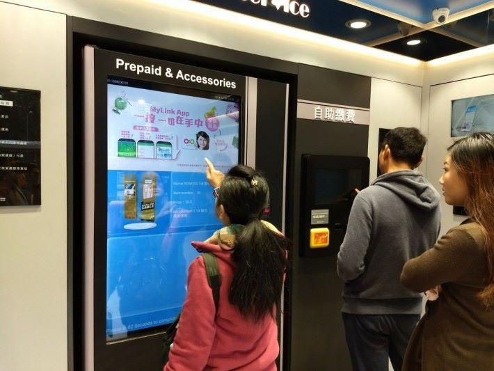 24 小時自助店設置了自助販賣機,由儲值卡、各式裝置及手機配件都有。