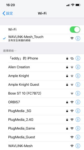 一開機,便會彈出「...Touch」後綴的 TouchLink SSID。
