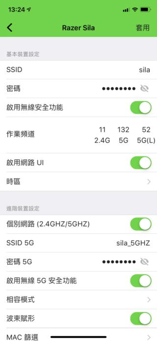 只可設定 1 個 5GHz Wi-Fi 名來代表 2 個 5GHz。