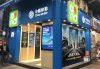 中國移動香港全港首創電訊商 24 小時自助店 帶來嶄新服務體驗