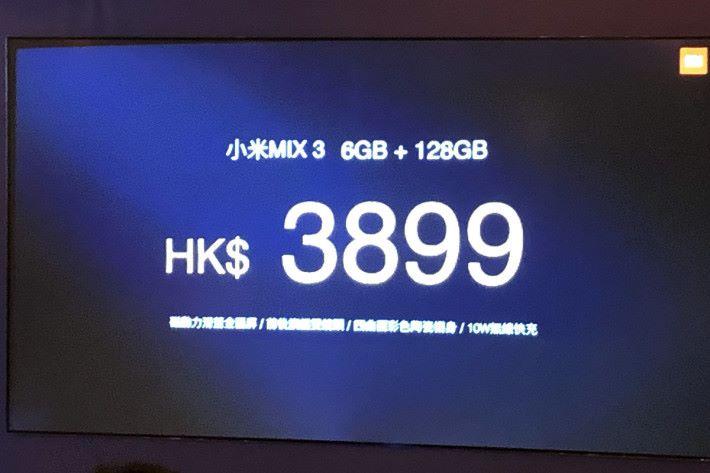 6GB RAM + 128GB ROM 版本售 $3,899,其實有著相當的競爭力。