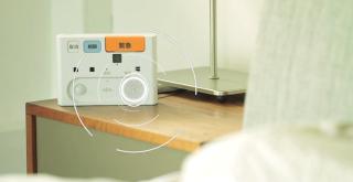 「長者智能護理方案」利用非入侵式方式的遙距監測感應器,可實時偵測居住環境及長者的健康狀況。