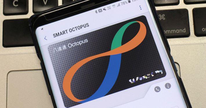 現時 Samsung Pay 是香港僅有的公共交通手機入閘方式