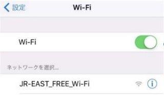 先選擇列車上的「 JR-EAST FREE Wi-Fi 」