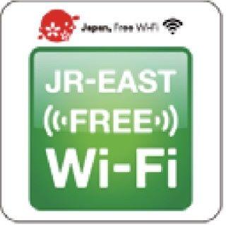 列車上的免費 Wi-Fi 標貼