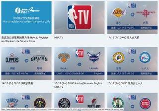 「體通天下」網站及手機應用程式會直播指定 NBA 賽事,每日最少兩場直播賽事備有廣東話評述。