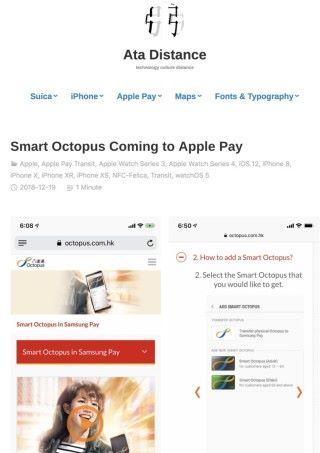 日前曾有人在網上指八達通將支援 Apple Pay ⋯⋯