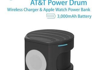 美國 AT&T 推出 2 合 1 充電器 Power Drum