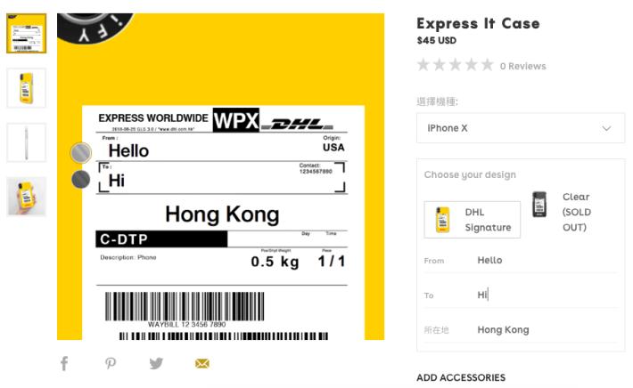 「Express It」可作自訂個人化,在提單設計圖案上印上自選城市、寄件人和收件人名稱,夠玩味,不過透明版已 Sold out。