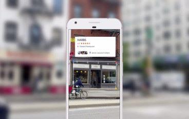 Google Lens 即將登陸 iOS