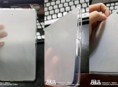 據稱 iPad mini 5 保護殼流出?!