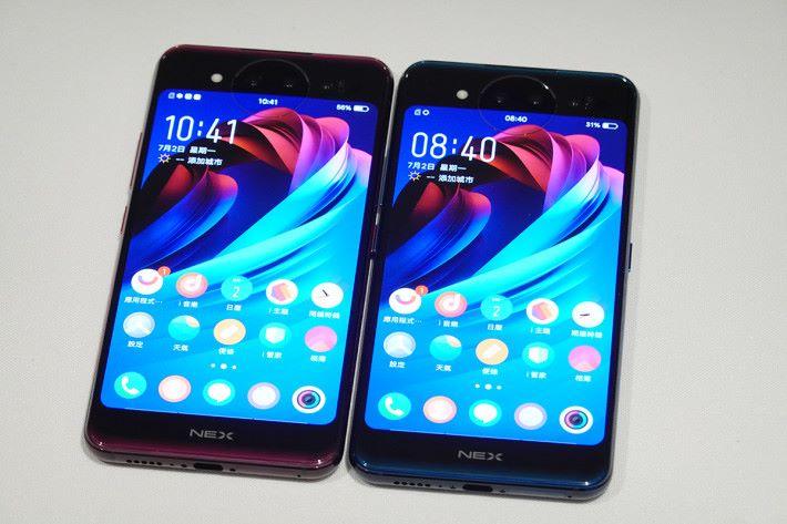 除了冰原藍(右)之外還有星漾紫(左)顏色選擇,唯香港只賣冰原藍一款。