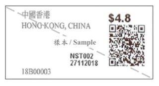 郵資標籤樣本