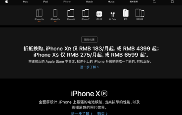 Tim Cook 承認 iPhone 賣太貴  Apple Store 自設分期救亡