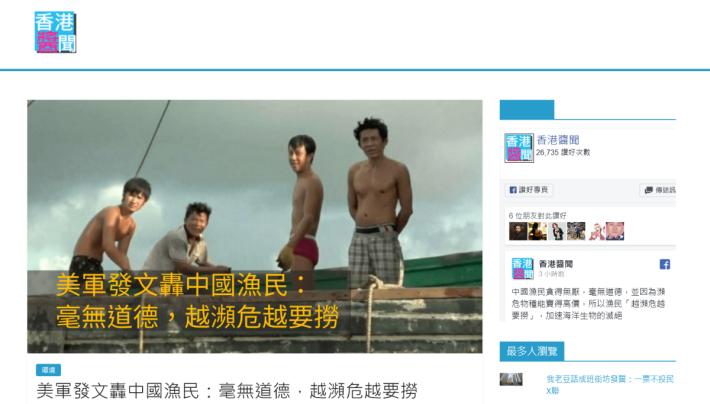 在香港近年不少人會反響 hkjam 的假新聞