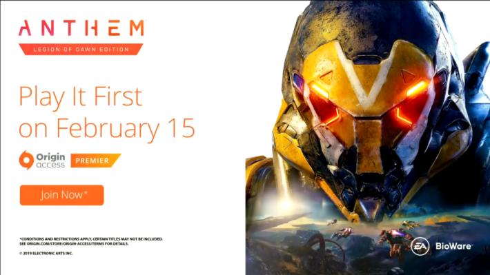 現場公佈《Anthem 冒險聖歌》將於2月15日推出的消息