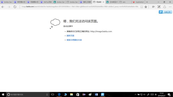 分析指 Bing 被封殺之後內地目前已經無法使用外國搜尋引擎,內地網民要真正接觸外國資訊的機會也被剝奪。