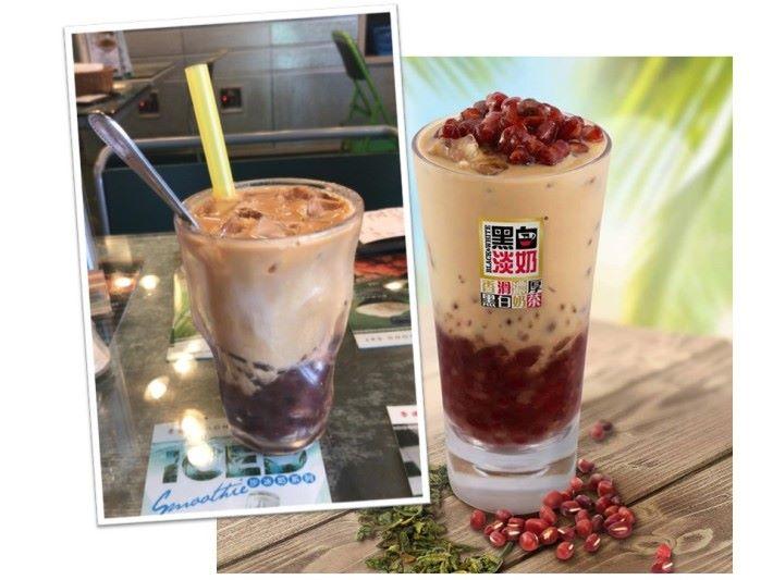從字眼上看「奶茶紅豆冰」五個大字,就清楚可見奶茶紅豆冰所需要的材料,就是奶、茶、紅豆和冰。