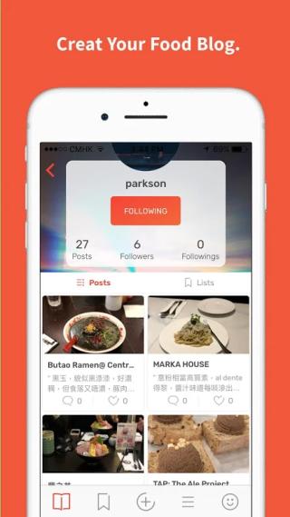 用戶在 Nommy 平台上可建立個人專頁,是自己的飲食網誌,亦能吸引其他用戶約食飯。