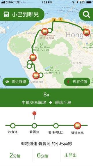 程式最大特點是在地圖上顯示小巴的實際位置,並列出即將到站的小巴時間。