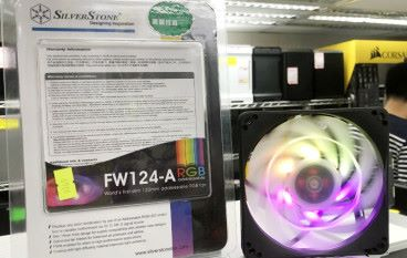 【場料】 RGB 薄機救星 SilverStone 搶贏大市