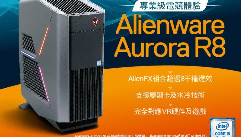 【#1326 PCM】Win7 升級MVNe M.2 無難度 2019 SSD 精明選購攻略