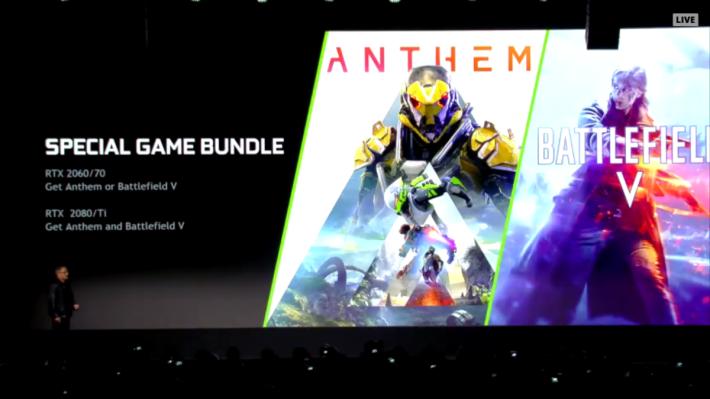 凡購買 RTX 2060 可選擇兌換《 Athem 》或《 Battlefield V 》遊戲