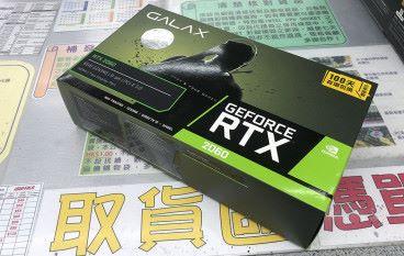【場料】GALAX RTX 2060 渦輪風扇入門
