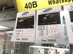 【場料】SSD 將升價? Samsung 搶先加兩舊