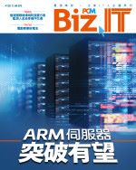 【#1328 Biz.IT】ARM 伺服器突破有望