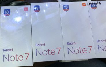 【場料】$1,580 玩到 S660 手機?紅米 Note 7 水貨到港