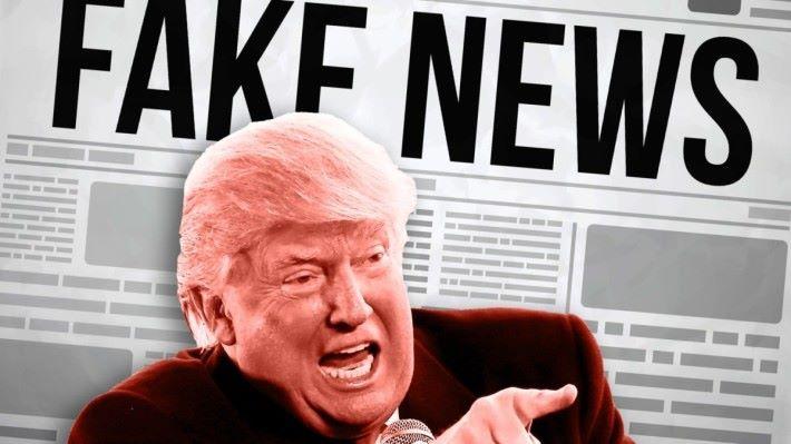 報告指特朗普是假新聞受益人。