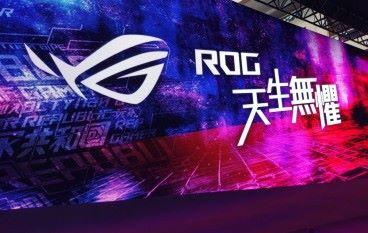 【台北直擊】ROG 電競系列全新戰線