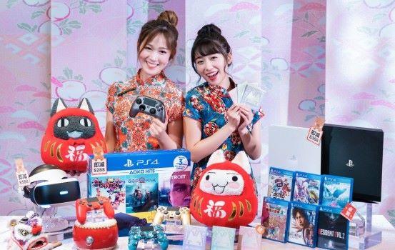 Playstation 新機慶豚年 PSVR 減 $588