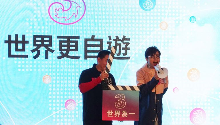 一個月費玩足 110 個國家地區 3 香港新服務「世界更自遊」連張敬軒都用