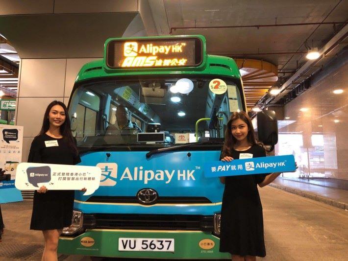來往中環交易廣場到碧瑤灣和的港島專綫小巴 8 和特快線 8X 會率先試用新系統。