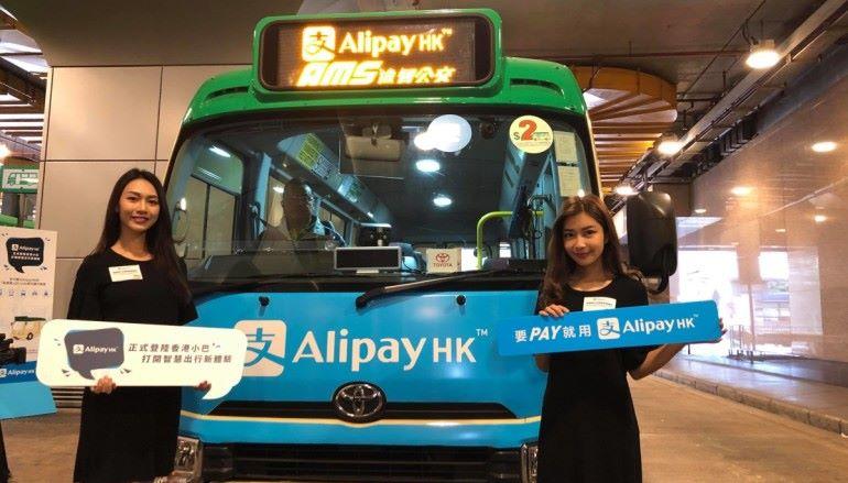 Alipay HK 掃碼搭車 EasyGo