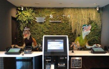日本 Hen-na Hotel 半數機械人員工被解僱