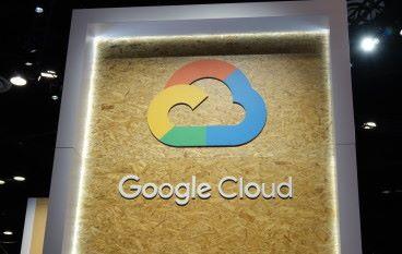 終於到香港 Google 送 Startup 最多 10 萬美元雲端服務
