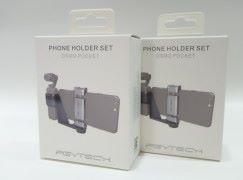等了又等 Osmo Pocket 原廠手機架終於返貨