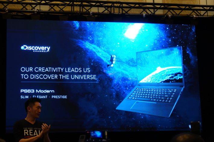 發表會介紹 Prestige 系列新成員 — PS63 Modern。