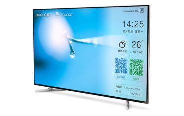 華為計劃推出智能電視