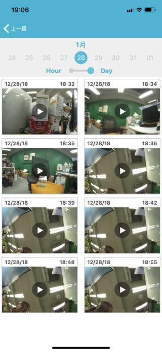 Standard 方案讓你隨時觀看 30 日內的影片。