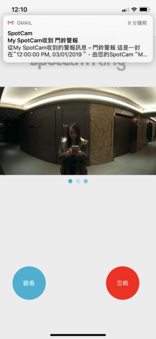 當訪客一按門鐘,無論你身在何處,你的手機都會立即彈出視像對話畫面,但畫質一般。