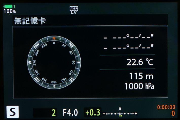 機內設有 GPS 、指南針、氣壓計、溫度計及加速度感應器,攝影師可從這介面看到相應資訊。