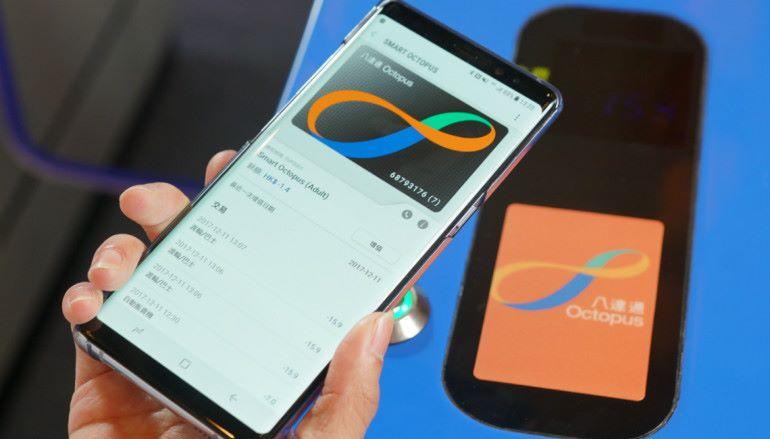 用 Samsung Pay Smart Octopus 申領交通津貼智輕鬆