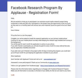 登記參加 Facebook 調查的表格,沒有對調查收集甚麼資料,和收集來的資料有甚麼用途作詳細說明。