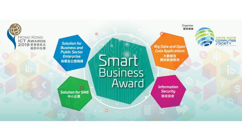 2019香港資訊及通訊科技獎:商業方案獎 現正接受報名